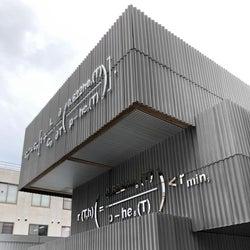石川文化振興財団、岡山市に「アート」な宿泊施設を開業