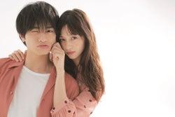 「CanCam」2月号より/中島健人&中条あやみ(写真提供:小学館)