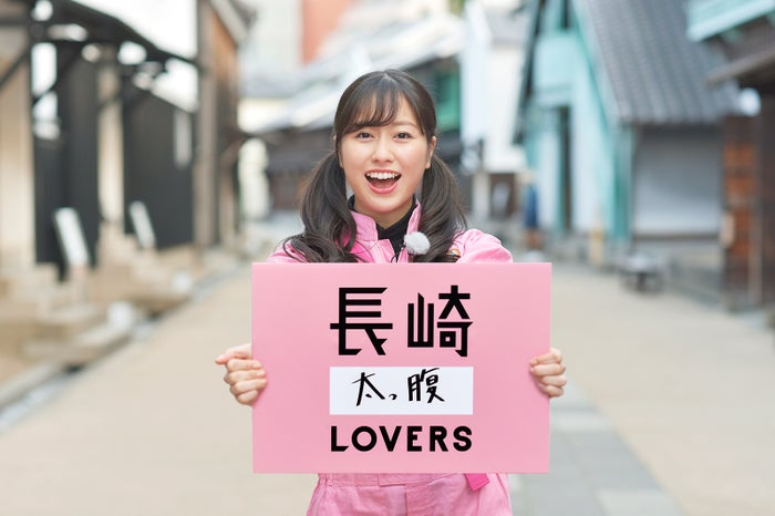 佐々木彩夏:長崎「太っ腹」LOVERS (提供画像)