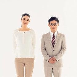 小雪、主演ドラマが「大貧乏」崖っぷちで伊藤淳史とコンビ結成