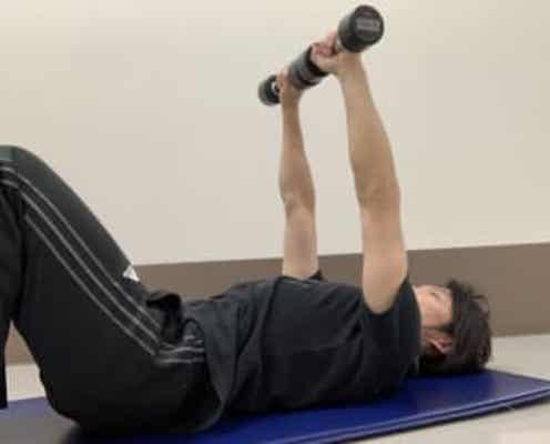 【3分腕を上げるだけ】分厚い胸板を作れる「トレーナー直伝」の時短筋トレ3選