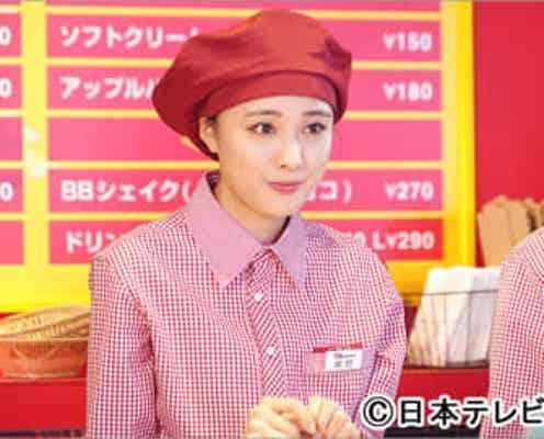 大友花恋と吉住が「恋です!」第4話から登場。杉咲花のバイト先の先輩役