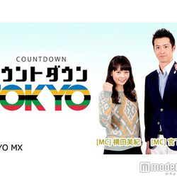 TOKYO MX「カウントダウンTOKYO」でMCを担当/画像提供:所属事務所