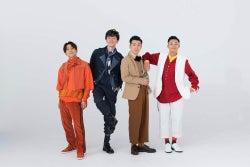 シットキングス初プロデュース発売決定