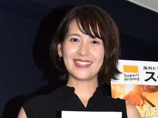 青木裕子、矢部浩之不在時の行動語る「夫の前だと恥ずかしいので」