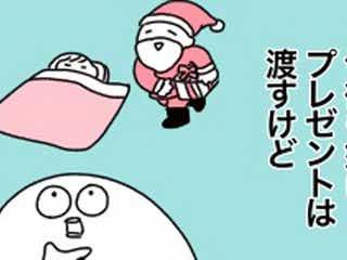 サンタ代行に失敗! サンタさんが来る設定はなくてもOK?【むすメモ!】