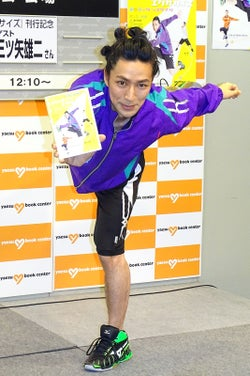 TAKAHIRO、ファンに直接レクチャー 会場は熱気で充満!