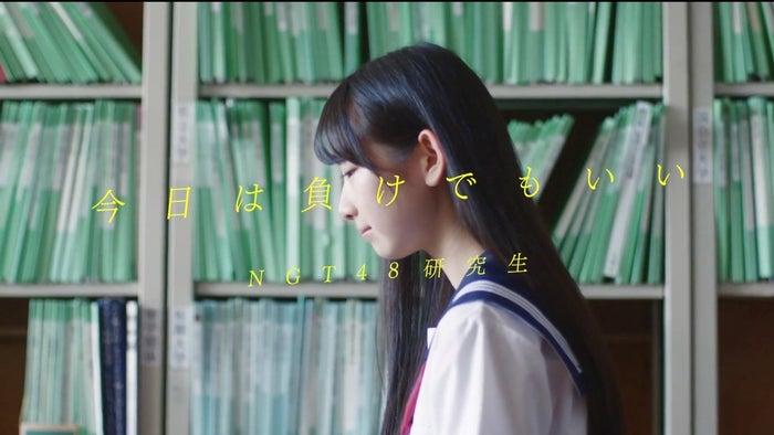 NGT48「今日は負けでもいい」MVより(提供写真)
