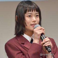 "F4""花沢類""登場「花のち晴れ~花男 Next Season~」第3話視聴率発表"