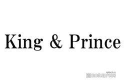 モデルプレス - King & Prince高橋海人、永瀬廉の潔癖ぶり暴露「同じメンバーなのに…」