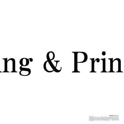 King & Prince岸優太・永瀬廉「バゲット」生放送中に見切れる「突然の登場」「斬新なお姫様抱っこ」とネットざわつく