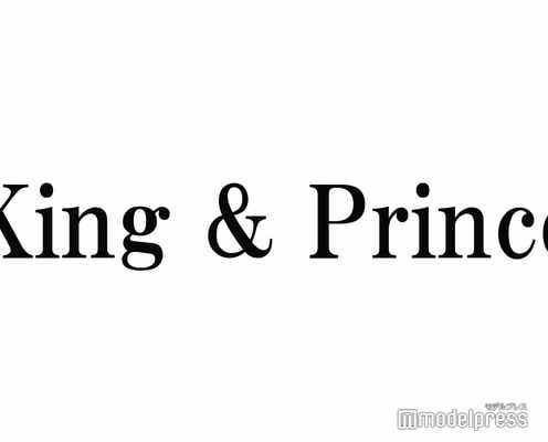 """King & Prince永瀬廉、高橋海人の""""秘蔵""""自作ラジオ放送 「一緒に出てほしい」と反響"""