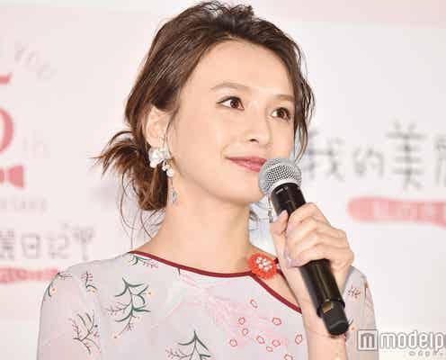 舞川あいく、美容で気をつけていること&台湾女性の美肌を語る