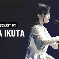 モデルプレス - 乃木坂46生田絵梨花、メンバー初のソロコンサート<コメント到着>