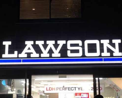 """これは買うしかなくない?""""ローソンの限定スイーツ""""既に完売店舗続出らしい…!"""
