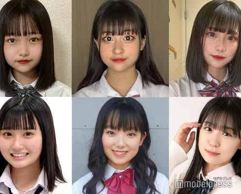 日本一かわいい女子中学生「JCミスコン2021」東日本Aブロック通過者発表