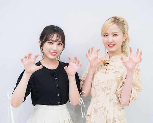 HKT48矢吹奈子&AKB48本田仁美「虹オオカミ」解説者として登場「本当にキュンキュンしました」