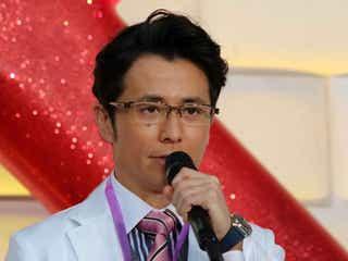 藤森慎吾、母への重大報告に驚きの声 「帰る頻度も高くなる」