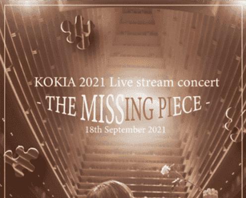 KOKIA、東京オペラシティコンサートホールで無観客配信コンサートの開催が決定