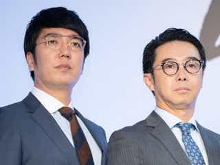 おぎやはぎ、爆問・田中裕二の復帰を祝福 「太田さんが優しくなった」