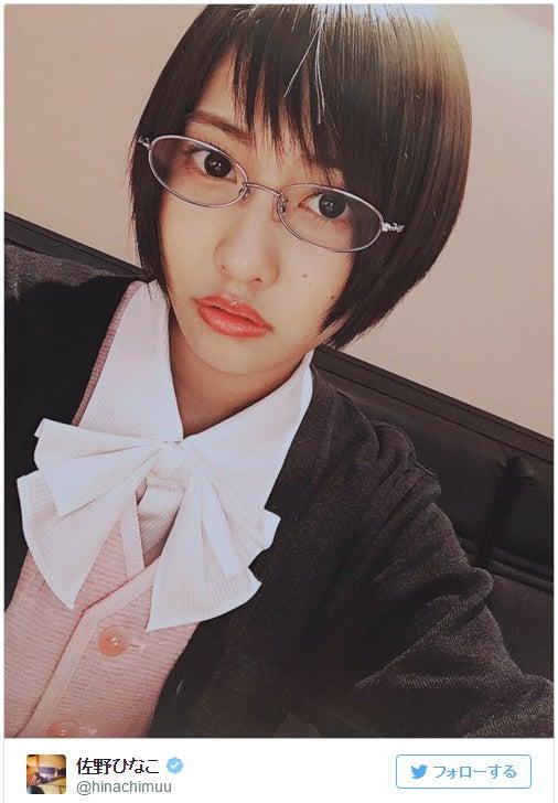 佐野ひなこ、黒髪ショートに大胆イメチェン「ビックリ」「別人かと思った」と反響/Twitterより