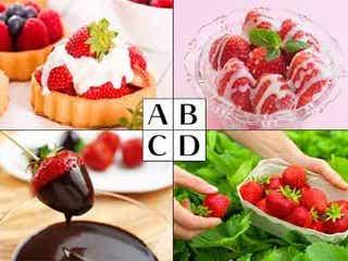 【心理テスト】好きなイチゴの食べ方でわかる!今のあなたの恋の現状