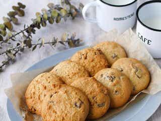 ホットケーキミックスで。チョコチャンククッキー