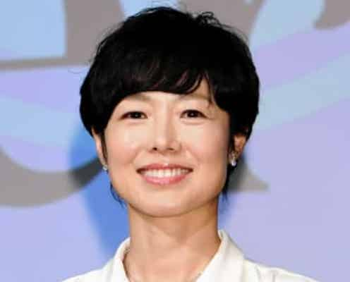 有働由美子アナ「酔っ払いすぎて手首切りました」傷痕見せ、共演者ドン引き 超酒豪エピの嵐