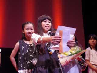小学生審査員がグランプリを発表、キネコ国際映画祭閉幕