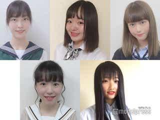 【中間速報】「女子高生ミスコン2019」北海道・東北エリア、暫定上位5人を発表<日本一かわいい女子高生>