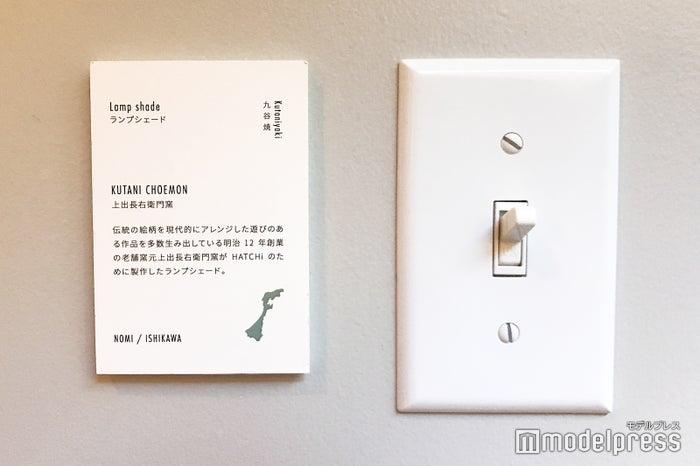 THE SHARE HOTELS HATCHi 金沢(C)モデルプレス