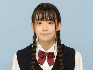 ホリプロ発の美少女・米倉れいあ「青のSP」でドラマデビュー決定