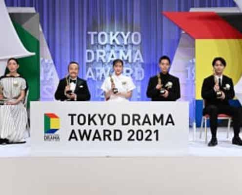 東京ドラマアウォード2021『俺の家の話』が連続ドラマ部門、グランプリを受賞