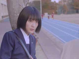 欅坂46織田奈那、ショートフィルム初主演作で快挙「自分のことじゃないみたい」