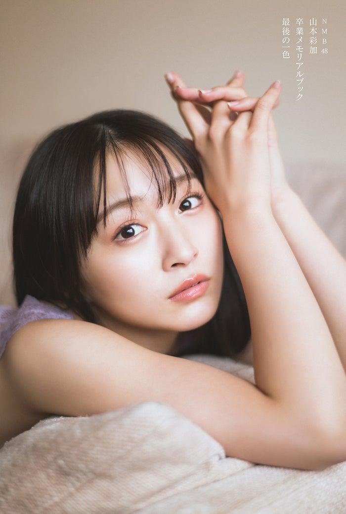 山本彩加(セブンネットショッピング特典ポストカード)/写真・前康輔(提供画像)