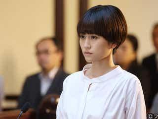前田敦子、幼児虐待で起訴された人気料理研究家役で『イチケイのカラス』第2話に出演!