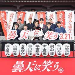 (前列左から)小関裕太、若山耀人、福士蒼汰、古川雄輝、市川知宏(後列左から)本広克行監督、大東駿介、桐山漣、加治将樹(提供写真)