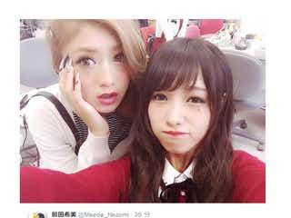 """「Popteen」前田希美、""""旦那さん""""とのラブラブショット公開に「最強コンビ」の声"""