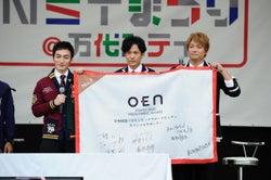 稲垣吾郎・香取慎吾・草なぎ剛、12年ぶり新潟でパラサポ新企画スタート 2020年に向けて意気込む