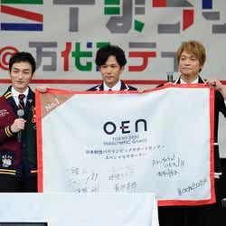「OEN-応援プロジェクト」始動 (提供画像)