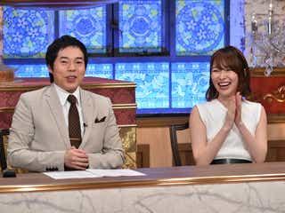 指原莉乃&今田耕司MC番組、夜10時台に進出 「ゼロ円住宅」の実情に迫る