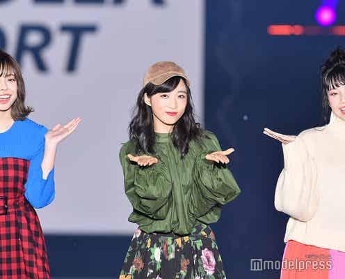 AKB48チーム8小栗有以&長久玲奈&人見古都音、3ショットで投げキッス<GirlsAward 2018 A/W>