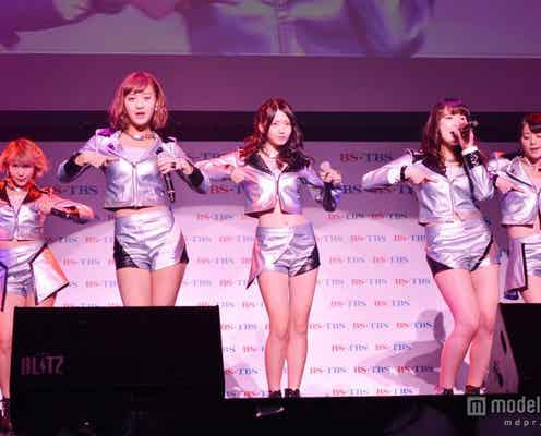 ℃-ute、美脚×へそ出しで新曲「Love take it all」パフォーマンス