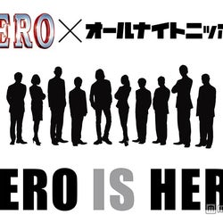 """木村拓哉「HERO」キャストが集結""""スペシャル版""""にコメント"""
