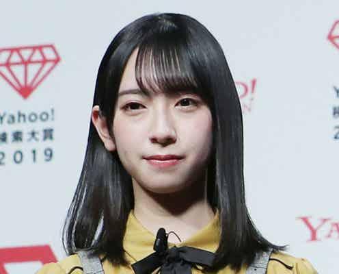 日向坂46金村美玖の男装に一部視聴者から衝撃の声!高本彩花「アイシテルって感じです」