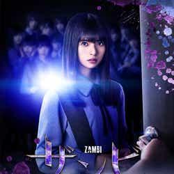 モデルプレス - 乃木坂46・欅坂46・日向坂46「ザンビ THE ROOM 最後の選択」追加出演者発表