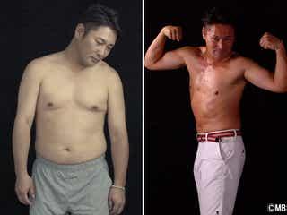 元木大介、2ヶ月で10kg減なるか?スロトレで引き締めたマッスルボディを生披露