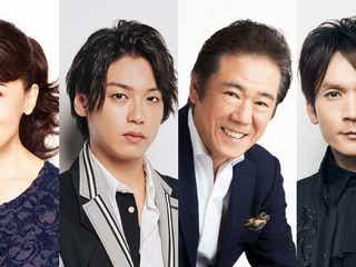 V6長野博&Hey! Say! JUMP高木雄也が相手役 大地真央主演舞台「クイーン・エリザベス」で初共演
