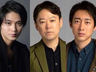 阿部サダヲ、小泉孝太郎、磯村勇斗が恋の相手役で『恋する母たち』に出演決定「大人の色気を作り上げたい」