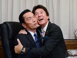 『民王』第4話、遠藤憲一が草刈正雄と急接近!?「予告の時点で面白い」と早くも話題